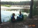 Керженец (Горьковская обл.) 1999