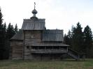 Тверца (Тверская обл.), май 2012